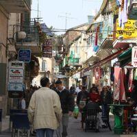 Nahlat Shivaa, Иерусалим