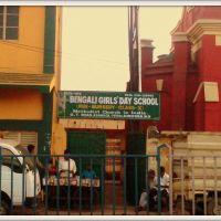 Begali Girls School, Асансол