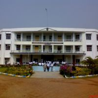 Inistitute Of Technology & Marine Engineering College, Байдьябати