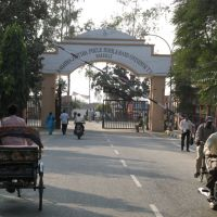 Rohilkhand University, Bareilly, Балли