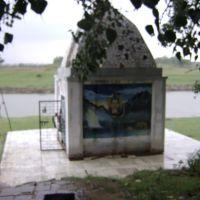 Rudravat Mahadev(shivling in water), Балли