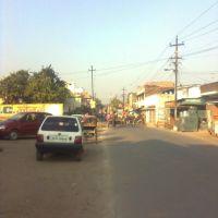 Village road, Балли