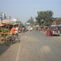 Khutar Tikunia بازار, Балли