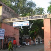 Maharana Pratap District Hospital, Barelliy, Балли