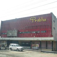 Prabha Talkies, Barelliy, Балли