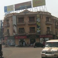 Jamshedpur, Regal Building, Банкура