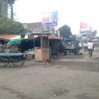 near city style - Dhanbad, Банкура