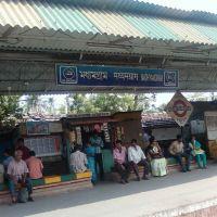 Madhyamgram Rail Station, Барасат