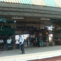 Hridaypur Railway station, Барасат