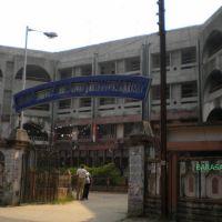 BARASAT COURT, Барасат