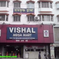 Vishal Mega Mart, Барасат