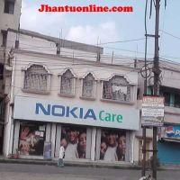 Nokia Care, Барасат