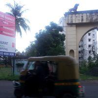 Jubilant Kalpataru Hospital, Барасат