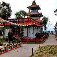 Darjeeling/Westbengalen, Даржилинг