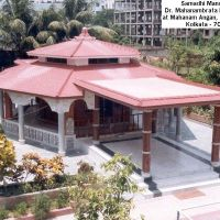 Samadhi Mandir of Dr. Mahanambrata Brahmachari, Дум-Дум