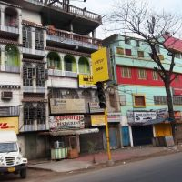2164  Sikkim Manipal University VIP Road - KAIKHALI AREA, Дум-Дум