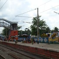 Krishna Nagar City Junction Rly Station, Кришнанагар