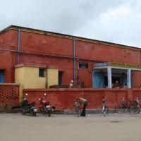 Krishna Nagar City JN Rly Station, Кришнанагар