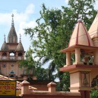 Sri Kunja Kutir Gouriya Math, Krishna Nagar, Кришнанагар
