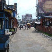 Beledanga, Krishna Nagar, Кришнанагар