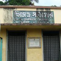 Dwijendra Pathagar, Krishna Nagar, Кришнанагар