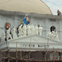 christo mandir Krishnanagar west bengal India, Кришнанагар