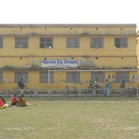 Saktinagar Boys High School, Кришнанагар