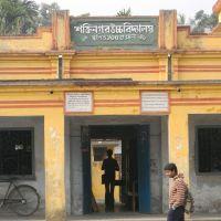 Saktinagar High School[Inside], Кришнанагар