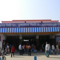 Krishnagar City Junction, Кришнанагар