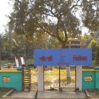 CHILDREN PARK, Кришнанагар