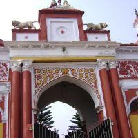 রাজবাড়ী ,কৃষ্ণনগর ।, Кришнанагар
