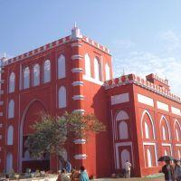 Rajbari, Кришнанагар