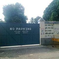 Main gate of Bishop Morrow School, Кришнанагар