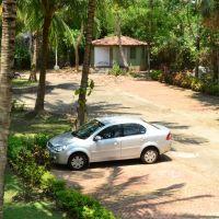 Pakhiralaya, Кхарагпур
