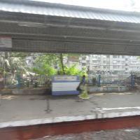 Sodpur Railway Station, Панихати