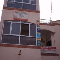 ibambilaspur, Биласпур