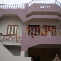 janardanam, Биласпур