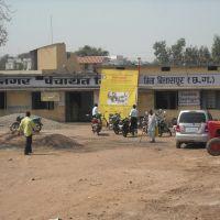 Nagar Panchayat Tifra, Биласпур