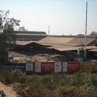 Rishi Iron & Steel, Биласпур