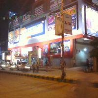 Big Bazar, Биласпур