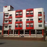VIKAS BHAVAN, BILASPUR (C.G.), Биласпур