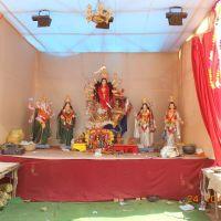 Праздник Дурги, Биласпур