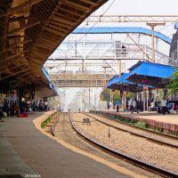 Bhilai Power House (BPHB) Railway Station, Бхилаи