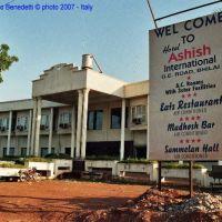 ASHISH HOTEL, Бхилаи