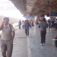 durg junction, Дург