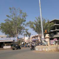 Circle,Vidayagiri, Bagalkot, Karnataka, India, Багалкот