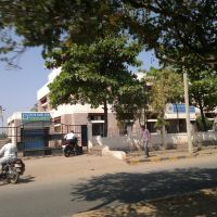 SBI Sector 25, Navanagar, Bagalkot, Karnataka 587103, India, Багалкот