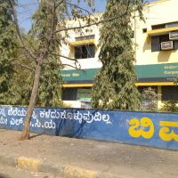 Corporation Bank,Sector 24, Navanagar, Bagalkot, Karnataka 587103, India, Багалкот
