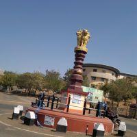 Ashok Chakra Circle,A P M C Yard, Bagalkot, Karnataka, India, Багалкот