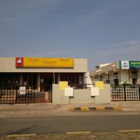 Vijaya, Corporation Banks,Sector 25, Navanagar, Bagalkot, Karnataka 587103, India, Багалкот